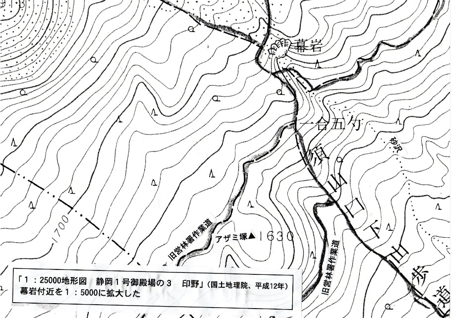 地形図 幕岩付近