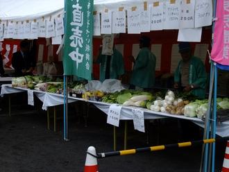 野菜直売の野菜アップ