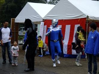 青梅ご当地ヒーロー自然超人オウメンジャー