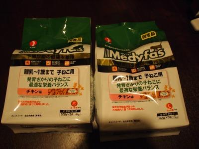 s-PC308101.jpg