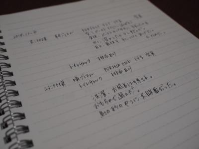 s-椛 契約 (23).jpg
