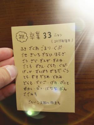 s-2016-01-16 19.58.09.jpg