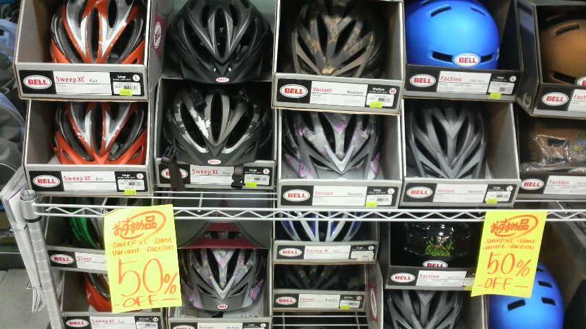 MTBヘルメット