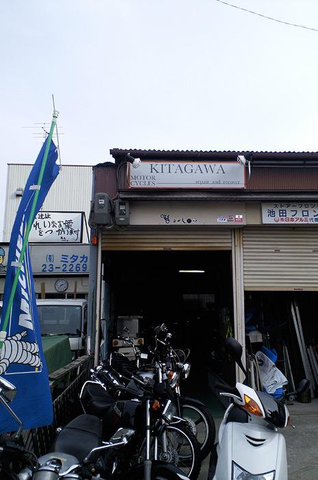 KITAGAWA MOTOR CYCLES