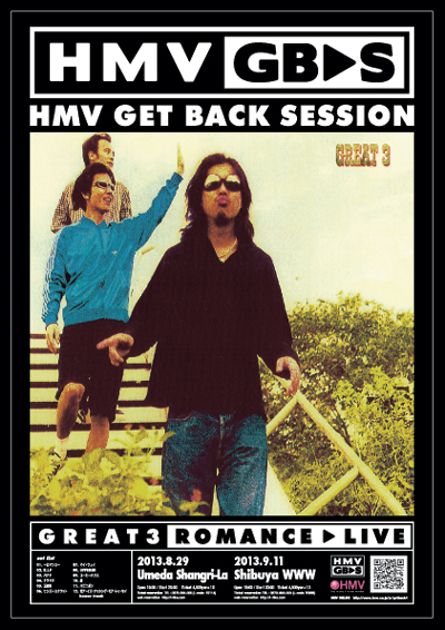 【HMV GET BACK SESSION】 GREAT3 『ROMANCE』