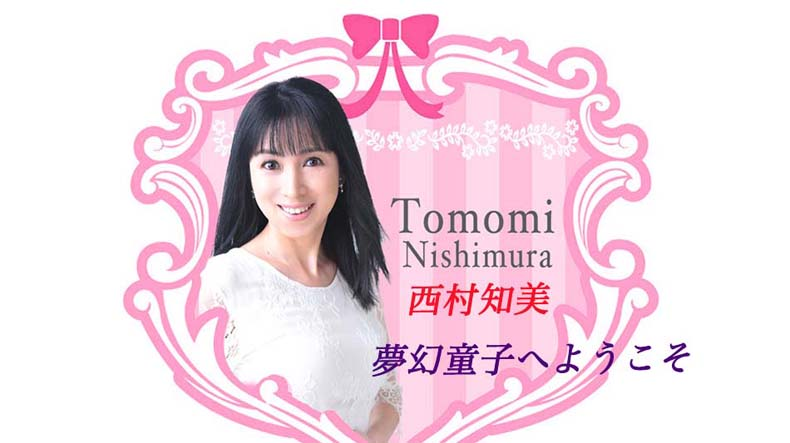 tomomi_blog3.jpg