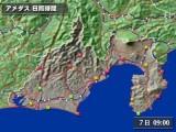 Yahoo!天気情報 - 中部(静岡)の洗濯指数