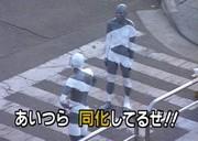 douka-shiteruze!