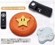 Wii Controller Prototypes