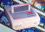 Super Famicom Prototype