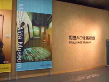 東京国際フォーラム地下1階にあります