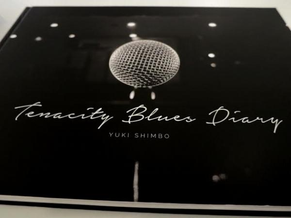新保勇樹写真集「Tenacity Blues Diary」at 高松