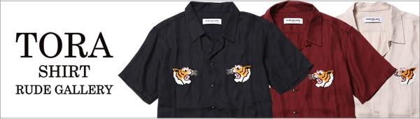 RUDE GALLERY / TORA SHIRT ルードギャラリー 虎シャツ