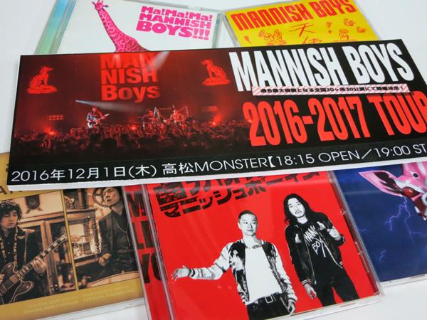 MANNISH BOYS (��ƣ�µ�����¼ã��) MANNISH BOYS 2016-2017 ����TOUR