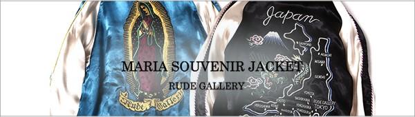 RUDE GALLERY MARIA SOUVENIR JACKET ルードギャラリー マリアスカジャン