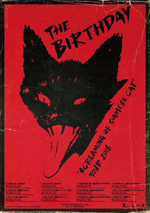 「thebirthday シャム猫の絶叫」の画像検索結果
