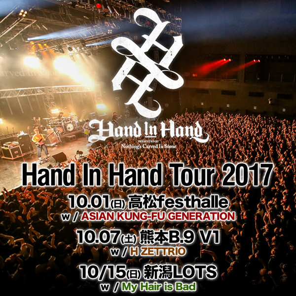 Nothing's Carved In Stone 「Hand In Hand Tour 2017」高松festhalle