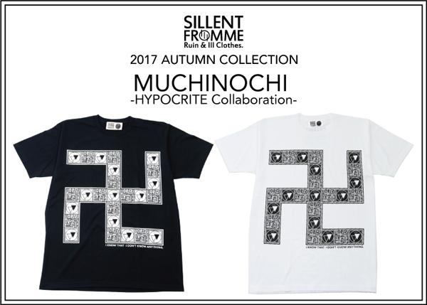サイレントフロムミー SILLENT FROM ME / MUCHINOCHI HYPOCRITE × SILLENTFROMME Collaboration