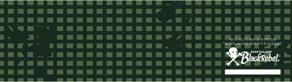 ルードギャラリーブラックレベル RUDE GALLERY BLACK REBEL 2017 AUTUMN&WINTER COLLECTION