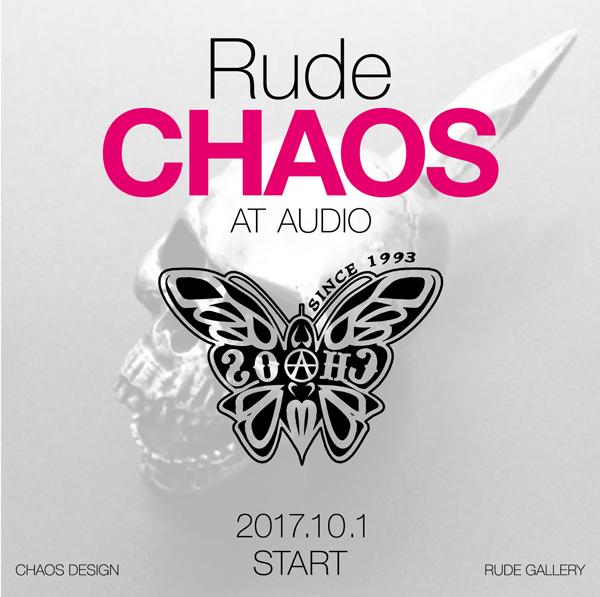 Rude CHAOS AT AUDIO