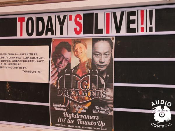 Highdreamers:田中 邦和(sax)/日向秀和(bass)/中村達也(ds)
