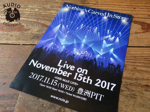 Nothings Carved In Stone 「Live on November 15th 2017」