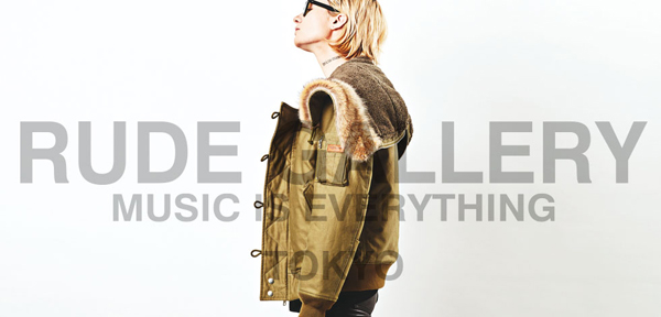 ルードギャッラリー RUDE GALLERY / RUDE NATION N-2B JACKET