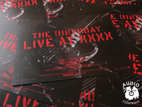 LIVE ALBUM「LIVE AT XXXX」