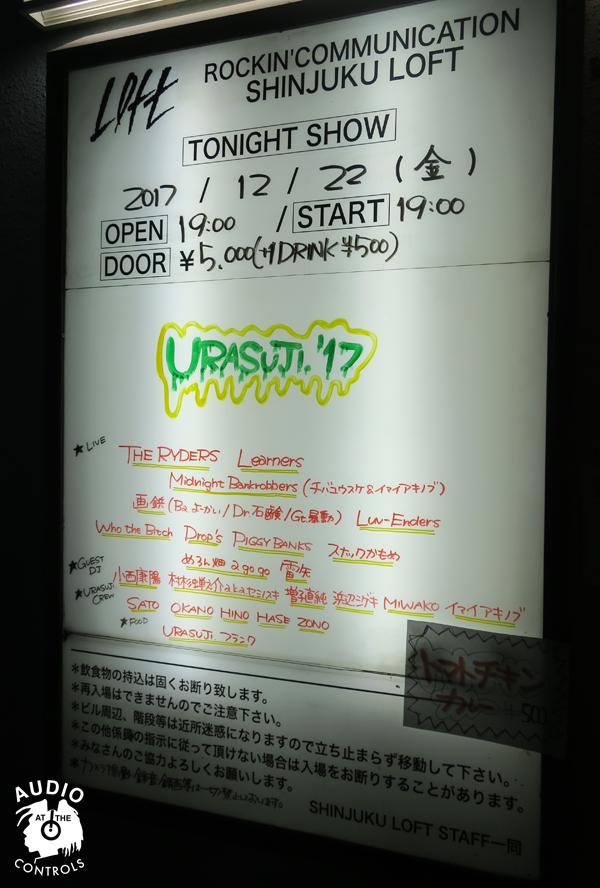 URASUJI. 新宿LOFT