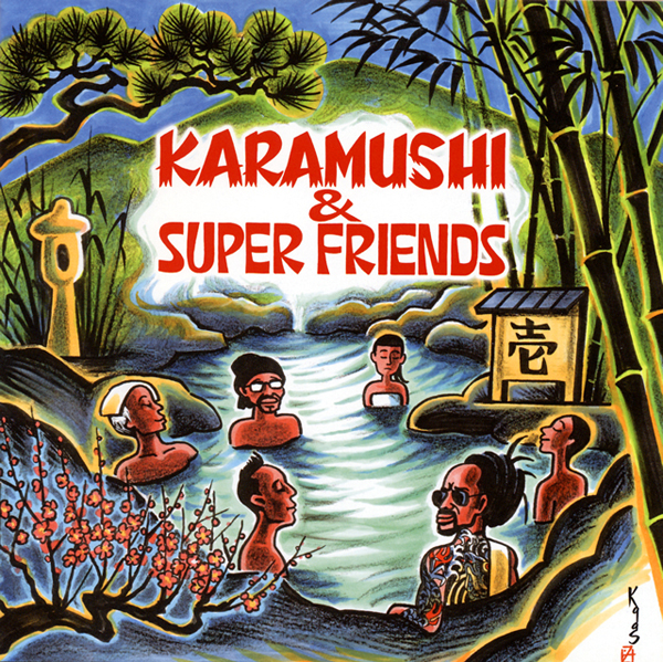 KARAMUSHI&SUPER FRIENDS 壱