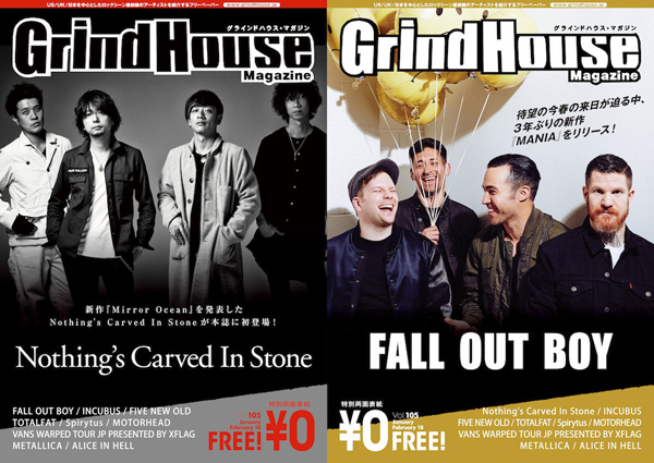 「GRIND HOUSE MAGAZINE Vol.105」 表紙Nothings Carved In Stone