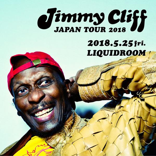 Jimmy Cliff(ジミー・クリフ)