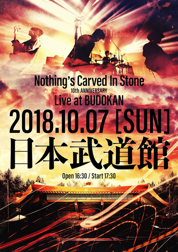 Nothings Carved In Stone 10th Anniversary Live at BUDOKAN