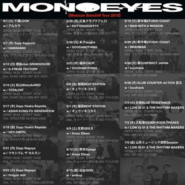 MONOEYES「Mexican Standoff Tour 2018」