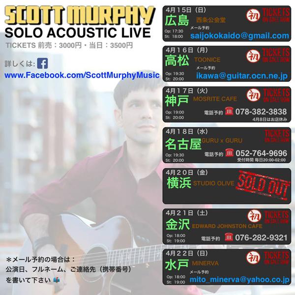 SCOTT MURPHY Solo Acoustic Live
