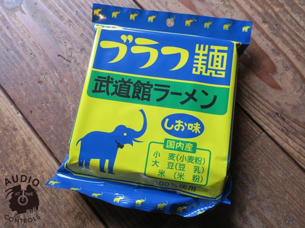 BRAHMAN 「八面玲瓏」日本武道館 完全生産限定盤 BOX SET