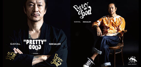 "GAVIAL×RUDE GALLERY ""PRETTY GOOD"""