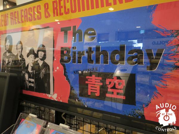 The Birthday 青空 タワーレコード高松丸亀町店