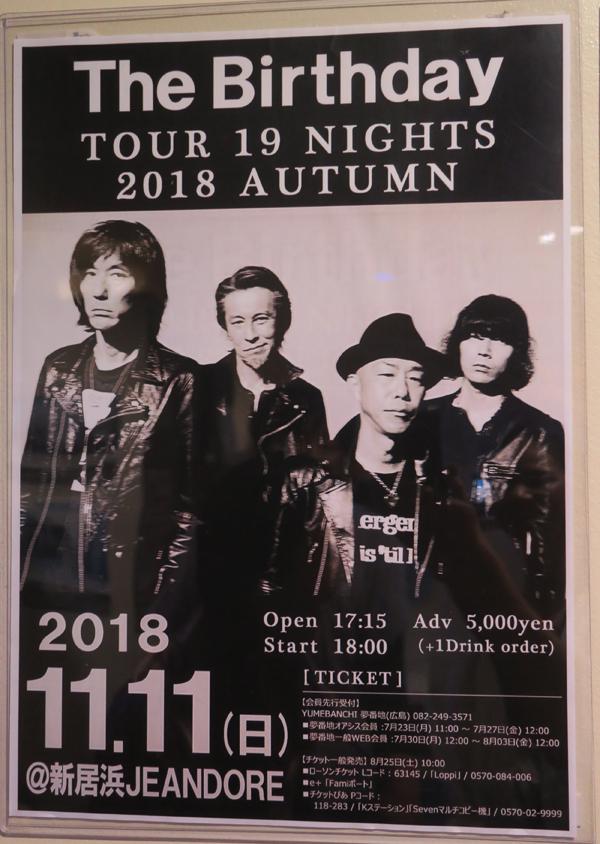 The Birthday「TOUR 19 NIGHTS 2018 AUTUMN