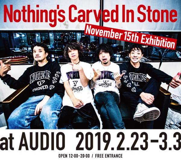 Nothings Carved In Stone November 15th Exhibition