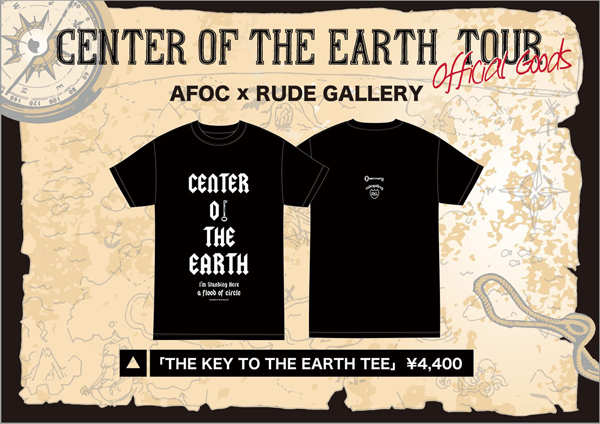 a flood of circle TOUR CENTER OF THE EARTH 〜アーユーハイテンション?〜