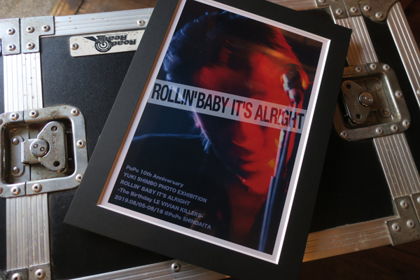 『ROLLIN BABY ITS ALRIGHT』-The Birthday LE VIVIAN KILLERS-