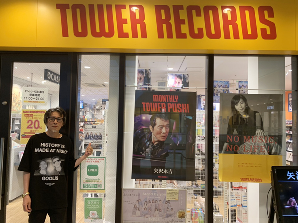 チバユウスケ タワーレコード高松丸亀町店
