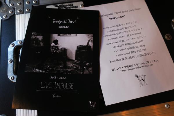 """照井利幸 2019 / Autumn. SOLO LIVE tour """"IMPULSE"""""""