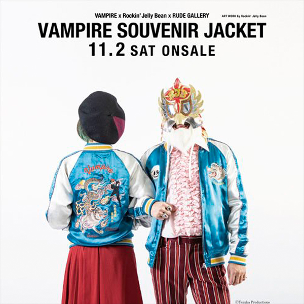 VAMPIRE SOUVENIR JACKET<ART WORK by Rockin Jelly Bean >©Tezuka Productions