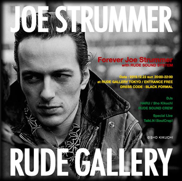 Forever Joe Strummer with RUDE SOUND SYSTEM