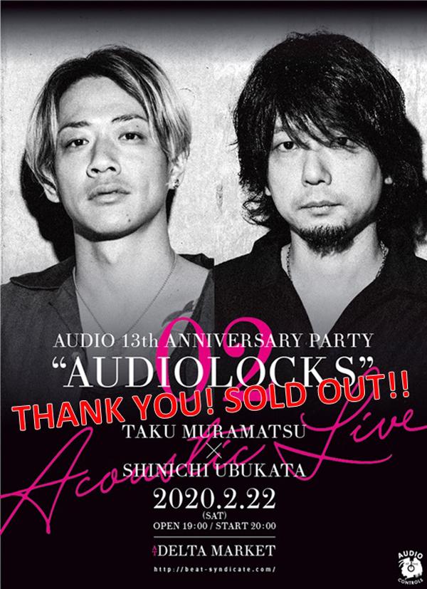 TAKU MURAMATSU×SHINICHI UBUKATA ACOUSTIC LIVE