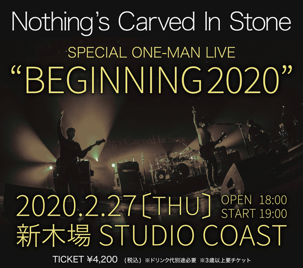 Nothings Carved In Stone SPECIAL ONE-MAN LIVEBEGINNING 2020