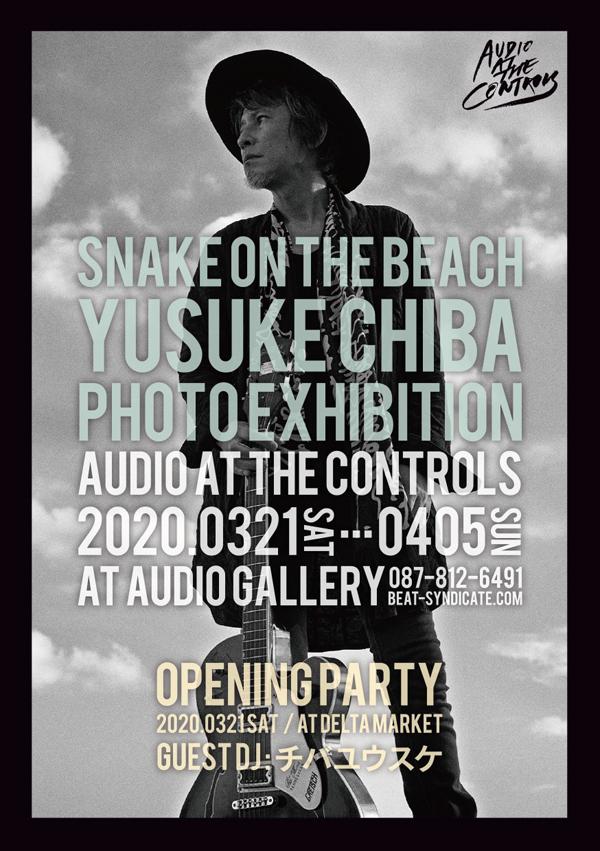 チバユウスケ写真展 YUSUKE CHIBA -SNAKE ON THE BEACH- PHOTO EXHIBITION