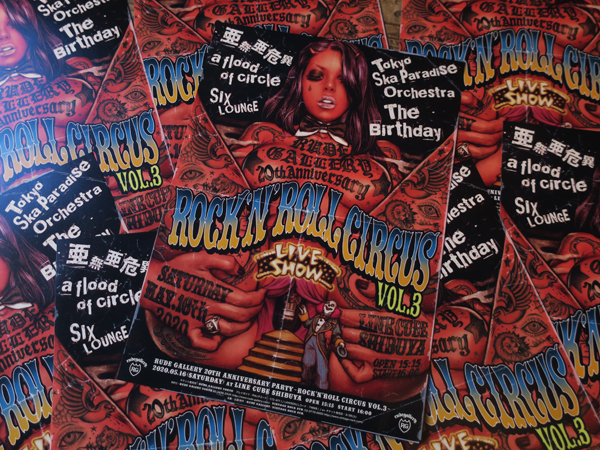 RUDE GALLERY 20th Anniversary Party - ROCK N ROLL CIRCUS VOL.3 -